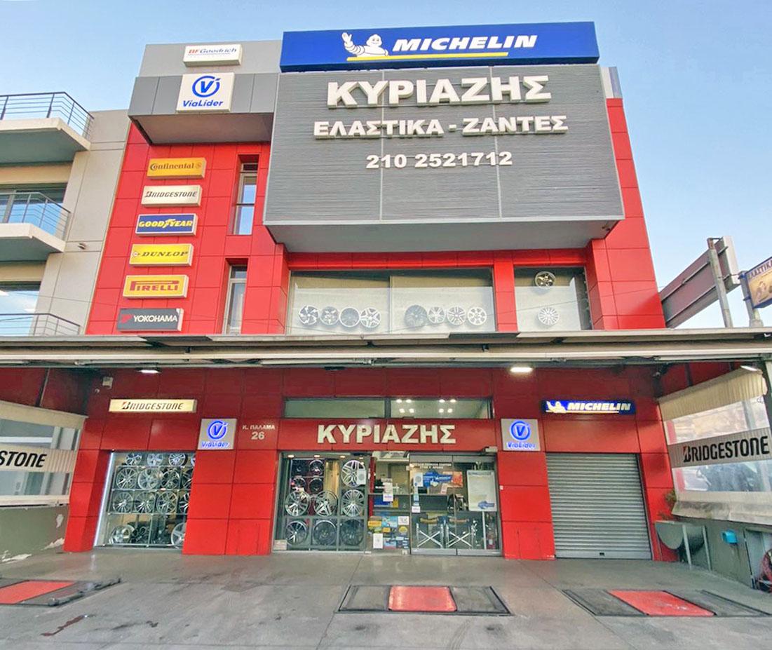 Photo Gallery - Kyriazis Elastika